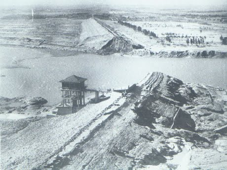 Banqiao Dam flood (1975)