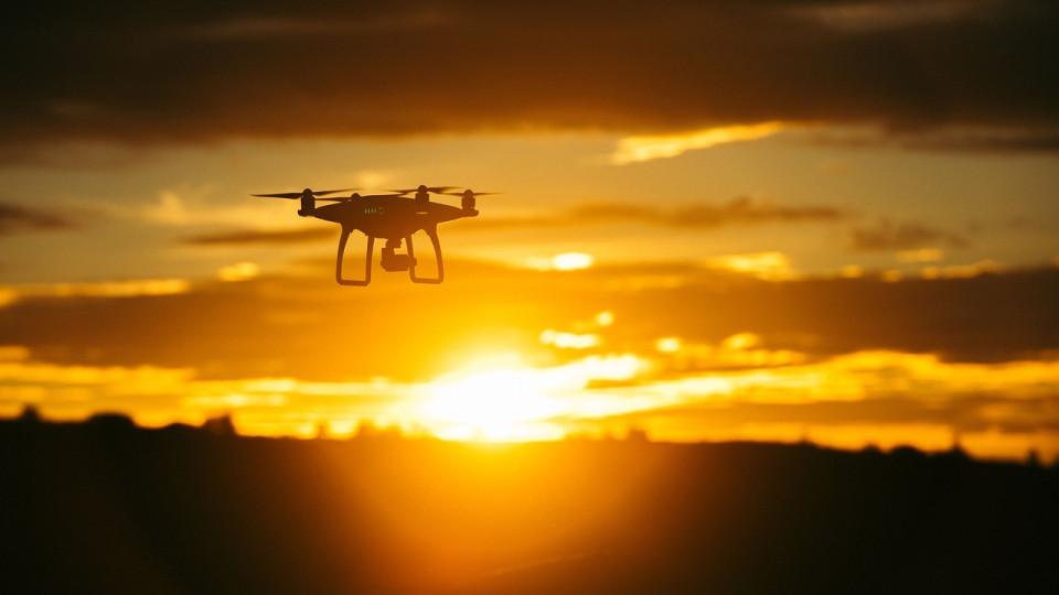 drones modelagem aerodinâmica