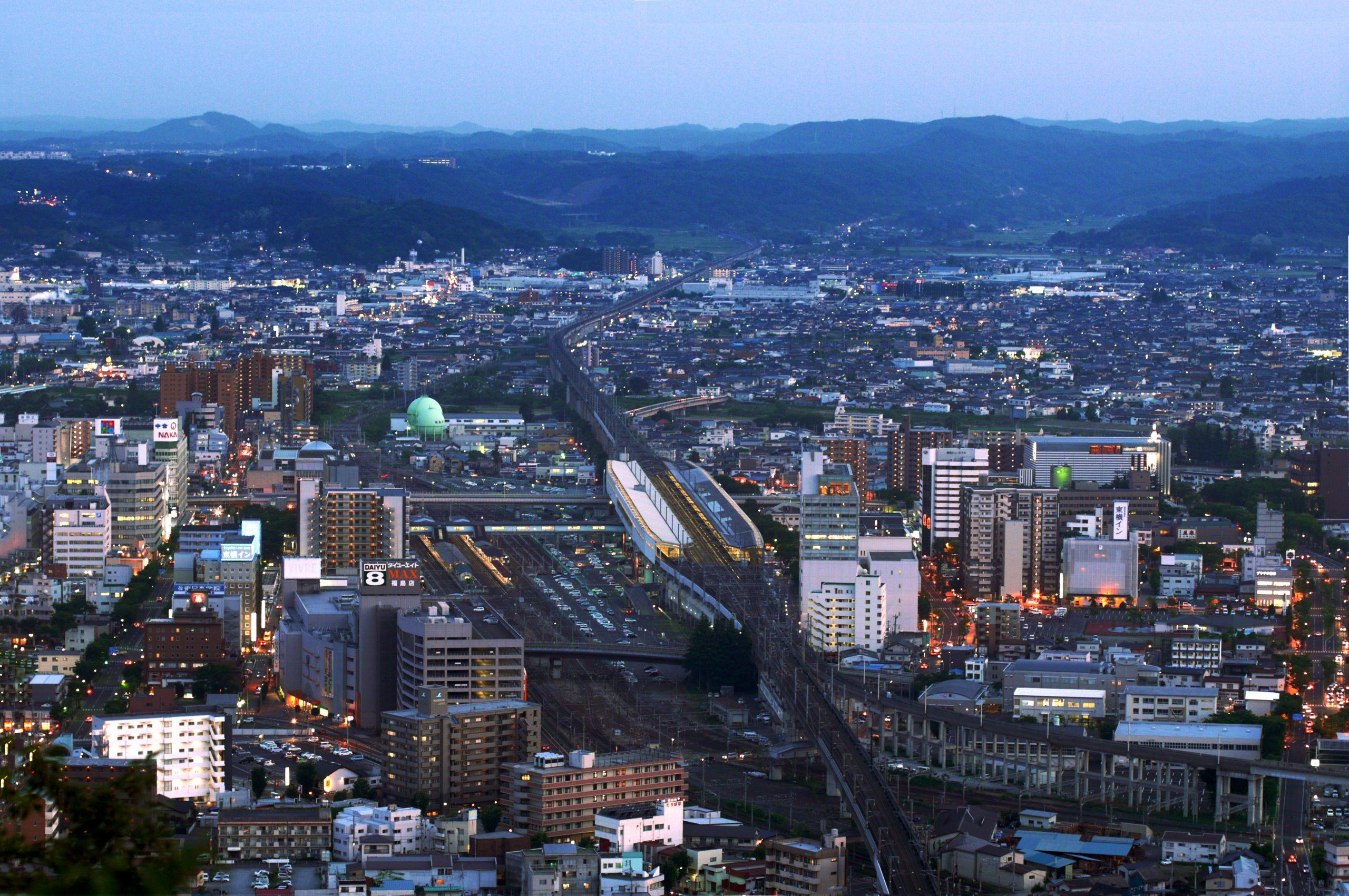vista cidade fukushima japão