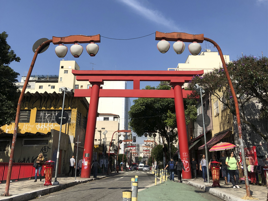 bairro liberdade são paulo com traços da arquitetura japonesa