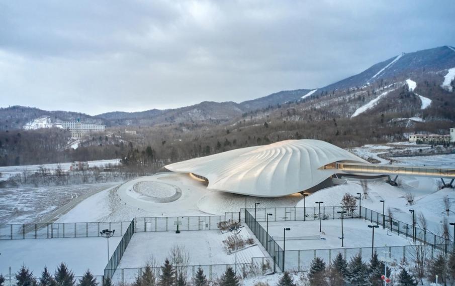 novo Centro de Conferências Yabuli na China
